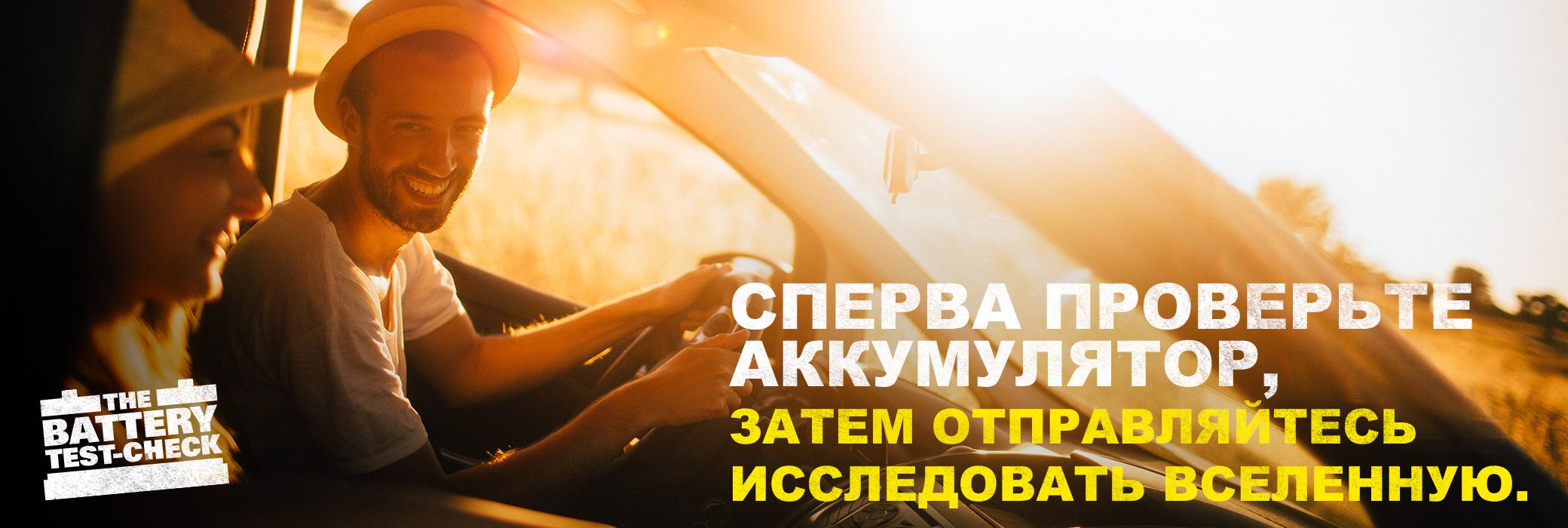 b2c_header_new_website_ru.jpg